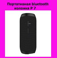Портативная bluetooth колонка P 7
