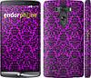 """Чехол на LG G3 D855 фиолетовый узор барокко """"1615c-47"""""""