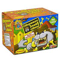 Игра Fun Game Обережно Злий собака на батарейке SKL11-179913