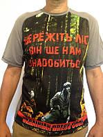 Чоловіча футболка з принтом Бережіть ліс!