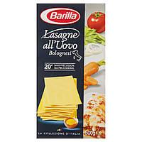 Макарони Лазанья з яйцем  BARILLA 500г
