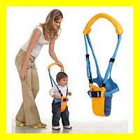 Вожжи, детский поводок, ходунки MOBY BABY MOON WALK, фото 1