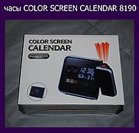 Проекционные часы COLOR SCREEN CALENDAR 8190, фото 1
