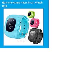 Детские умные часы Smart Watch Q50 (черные, темно-синий), фото 1