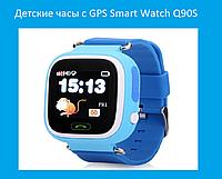 Детские часы с GPS Smart Watch Q90S (черные, желтый ,синие, розовые ,темно-синий), фото 1
