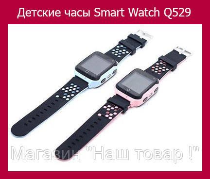 Детские часы Smart Watch Q529 голубой, розовый
