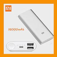 Портативный аккумулятор Xlaomi Mi Power bank 16000mAh!Акция