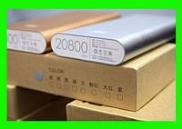 Внешний аккумулятор power bank Xlaomi 20800 mAh!Акция