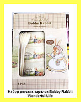 Набор детских тарелок Bobby Rabbit Wonderful Life, фото 1