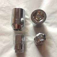 Секретные Гайки 12х1,25 L33мм конус 17 ключ (секретка) (4 гайки + 2 ключа)