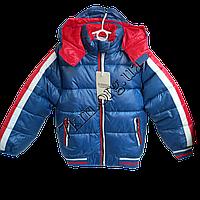 Удлиненные куртки для девочек и мальчиков оптом 4-12 лет на холофайбере