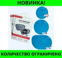 Пленка антидождь Waterproof Membrane 95*95!Розница и Опт