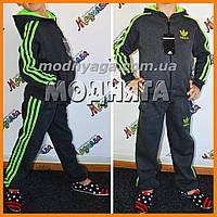 Утепленный спортивный костюм | купить детский спортивный костюм адидас