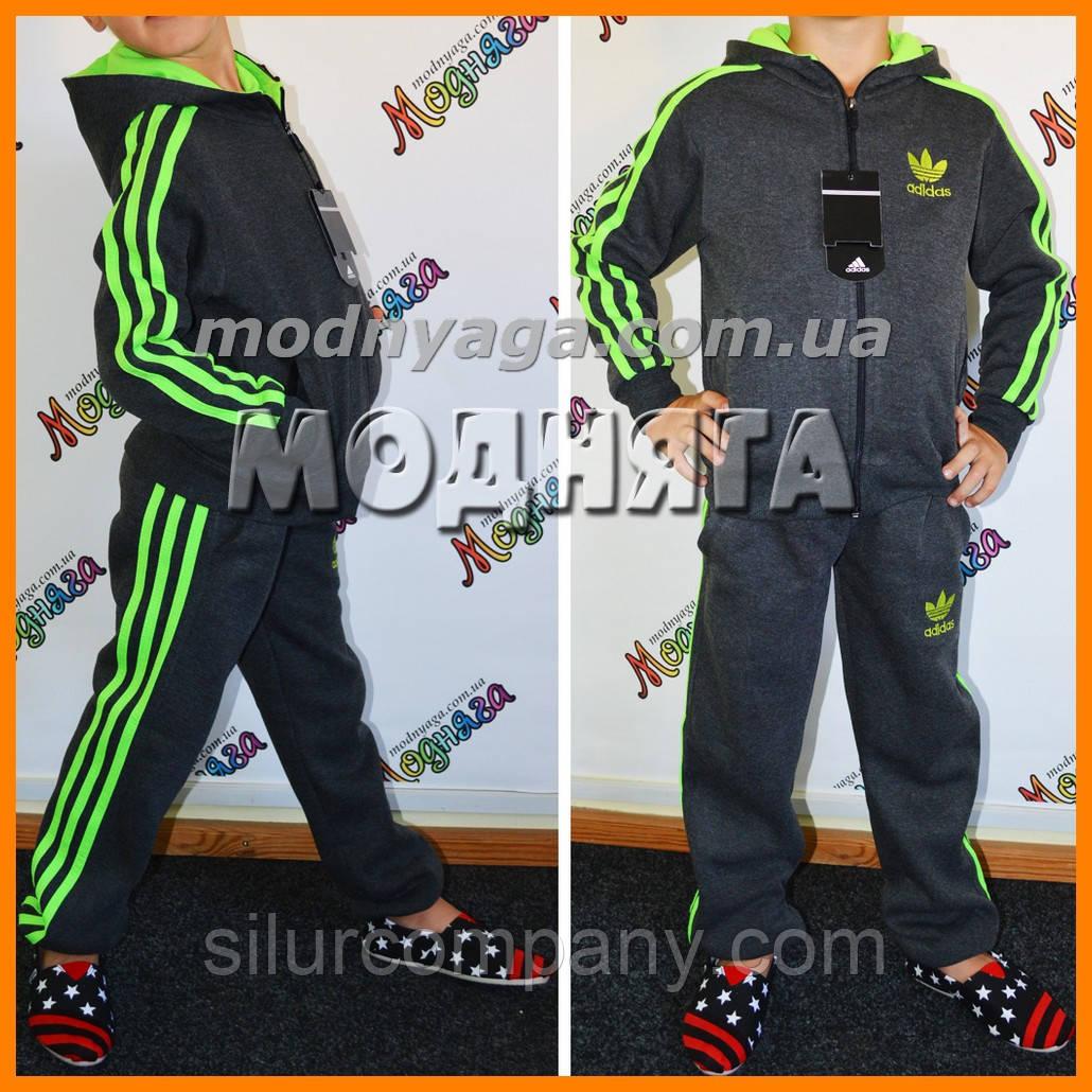 8d2e1db5 Детский спортивный костюм |адидас двунитка - Интернет магазин