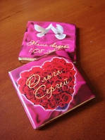 Оригинальные шоколадные пригласительные на свадьбу
