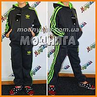 Детские костюмы с начесом | Спортивні костюмі Адідас для дітей