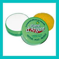 Инновационное чистящее средство Pierre d'Argent