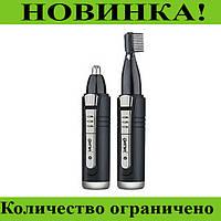 Триммер для удаление нежелательных волос 2в1 Gemei GM-3109!Розница и Опт
