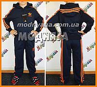 Дитячий спортивний костюм Адідас - яскраві полоси | Детские костюмы Адидас