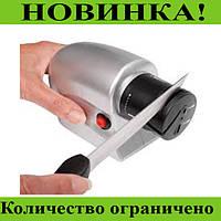 Электрический станок для заточки ножей и ножниц Sharpener!Розница и Опт