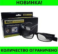 Очки для чтения с двойной светодиодной подсветкой Multi Strength!Розница и Опт