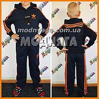 Детские спортивные костюмы адидас недорого | костюмы адидас купить киев