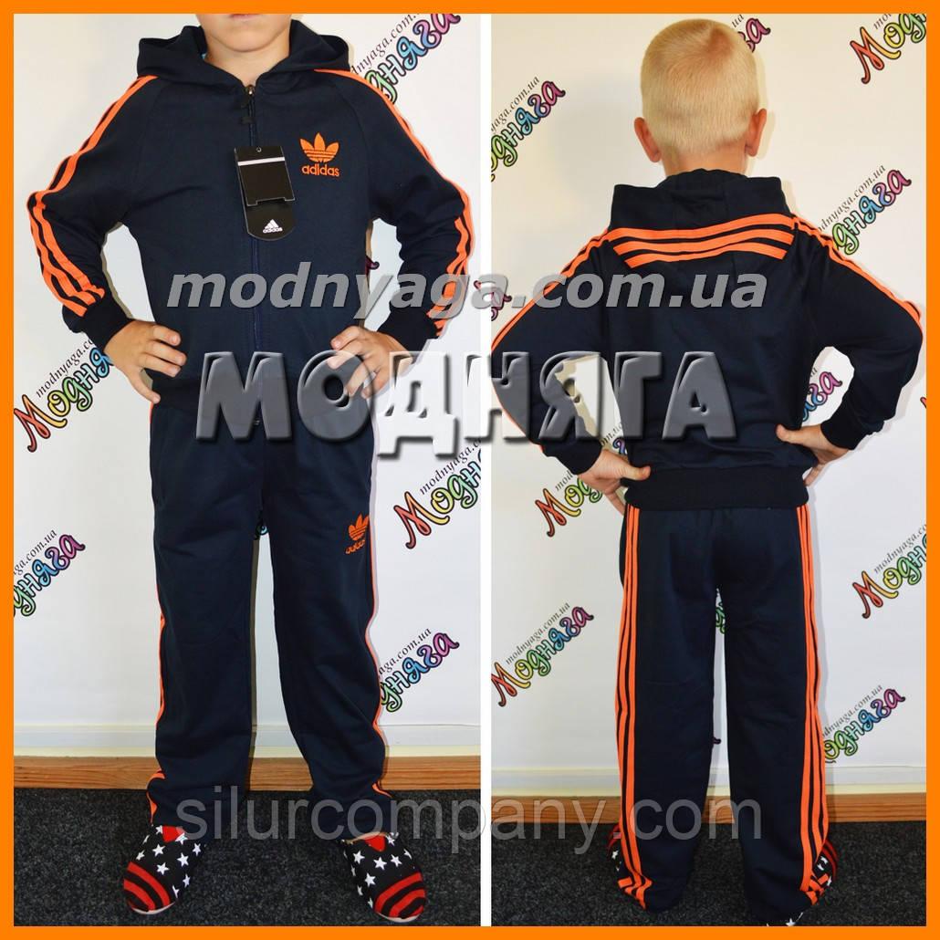 2b90900e Детские спортивные костюмы адидас недорого | костюмы адидас купить киев,  фото 1 -5%% Скидка