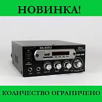 Усилитель AMP 805 BT!Розница и Опт
