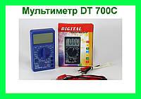 Мультиметр универсальный DT-700C со звуком, цифровой мультиметр, измерительный прибор!Лучший подарок