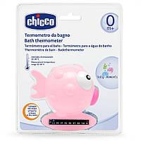 Термометр для температури воды Рибка, Chicco (розовый)