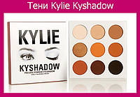 Палитра теней Kylie Jenner Kyshadow, фото 1