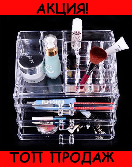 Акриловый органайзер для косметики Cosmetic Organizer 3 Drawers!Хит цена