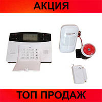Охранная GSM сигнализация G2!Хит цена
