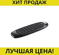 Клавиатура KEYBOARD + Air mouse