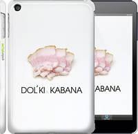 "Чехол на iPad mini 3 Дольки кабана ""662c-54"""