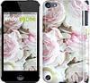 """Чехол на iPod Touch 5 Пионы v2 """"2706c-35"""""""
