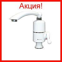 Электрический проточный водонагреватель на кран Delimano!Акция