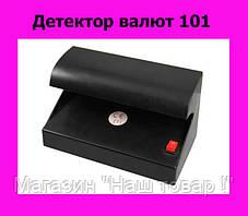 Детектор валют 101