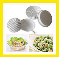 Чаша для нарезки овощей Salad Cutter Bowl!Акция