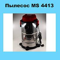 Пылесос MS 4413, фото 1