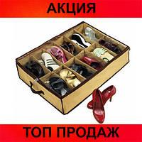 Органайзер для обуви Shoes Under на 12 пар!Хит цена