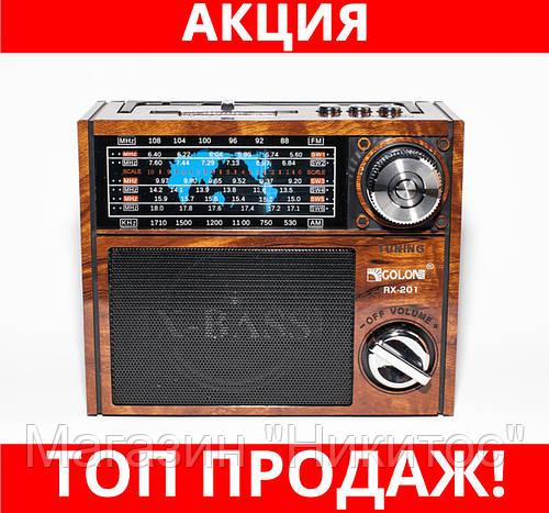 Радиоприемник Golon RX-201 c Фонариком!Хит цена