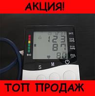 Измеритель давления автоматический - тонометр Intellisense!Хит цена
