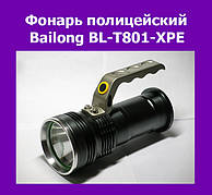 Фонарь полицейский Bailong BL-T801-XPE