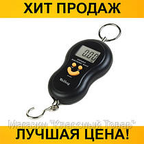 Весы кантерные MATRIX MX-50