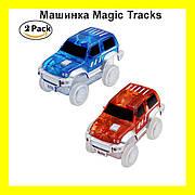 Машинка Magic Tracks на 2 батарейках!Акция