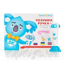 Cтартовий набір Smart Koala Розумна Ручка (SKS001BW)