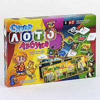 Лото детское Danko Toys Super ЛА2- 180593