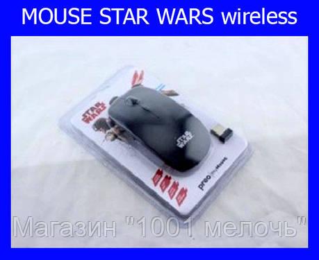 Компьютерная мышь MOUSE STAR WARS wireless, фото 2
