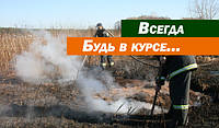 Возле Киева вместе с торфяниками теперь горит еще и свалка
